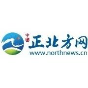 內蒙古終身教育論壇:推動開放教育體系內外的交流發展