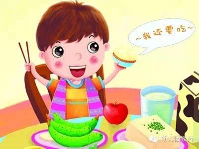 孩子从幼儿园回家后 为何拼命吃?竟然是