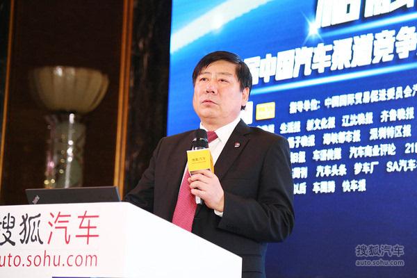 第九届中国汽车渠道竞争力论坛在广州举行