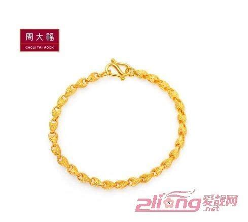 2016年新款女黄金手链首饰价格