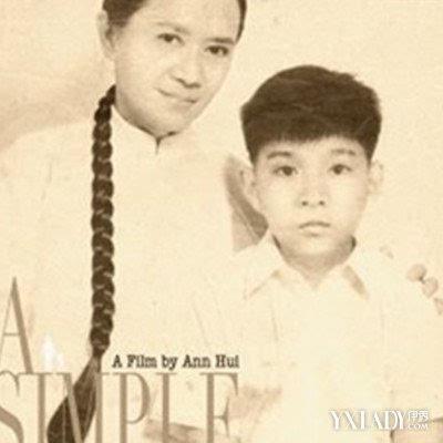 欣赏刘德华小时候的照片 他是多栖发展的代表艺人之一图片