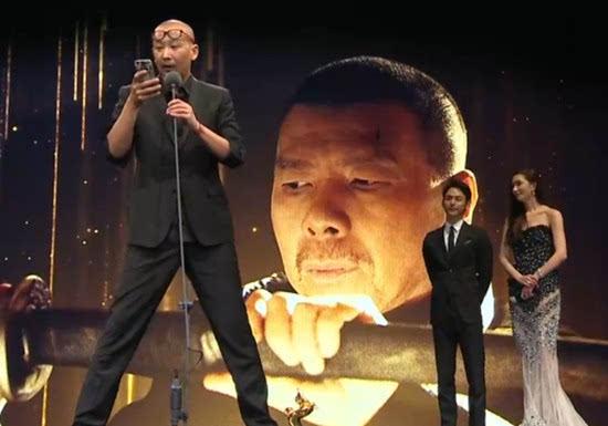 第52届台湾金马奖获奖全名单