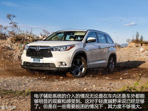 四驱进步明显 广汽丰田汉兰达越野测试