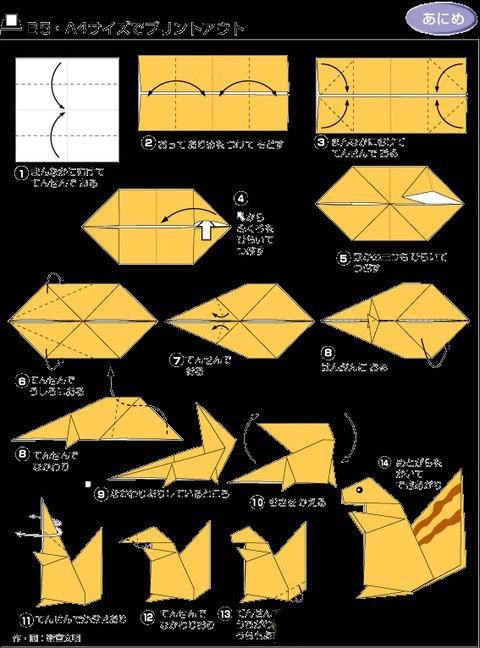 礼物盒折纸步骤图解