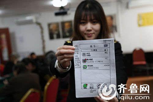 青岛志愿者感恩节看望老人 手绘说明图教发微信图