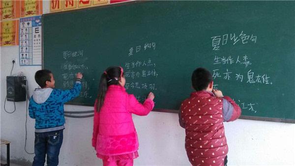 靖边毛团女生开展小学社团活动培养小朋友多长裙学生小学图片