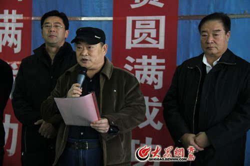 大众网青岛11月28日讯(记者 李敏)11月28日上午9点,由青岛市旅游
