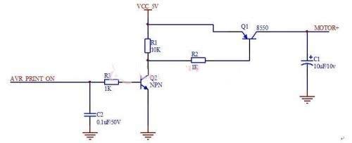 电机驱动电路如下图3.8所示 打印机电机驱动如上图3.