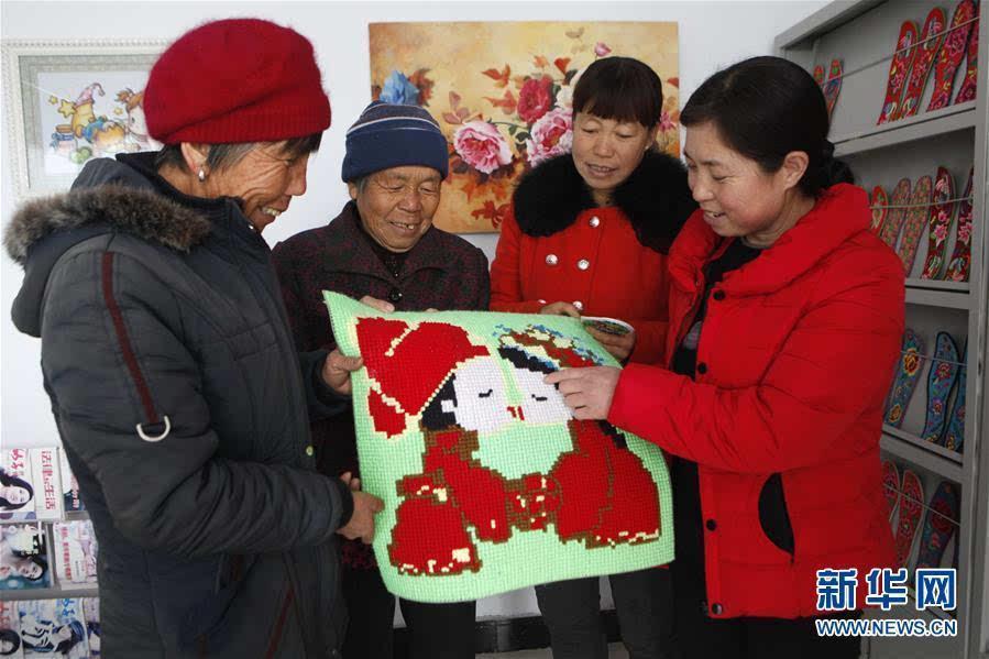 【河北省妇女示范之家总结】