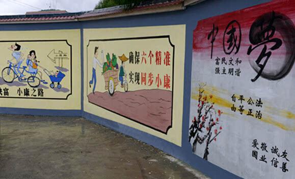 凤冈县社会主义核心价值观公益广告走进农村传递乡风文明图片
