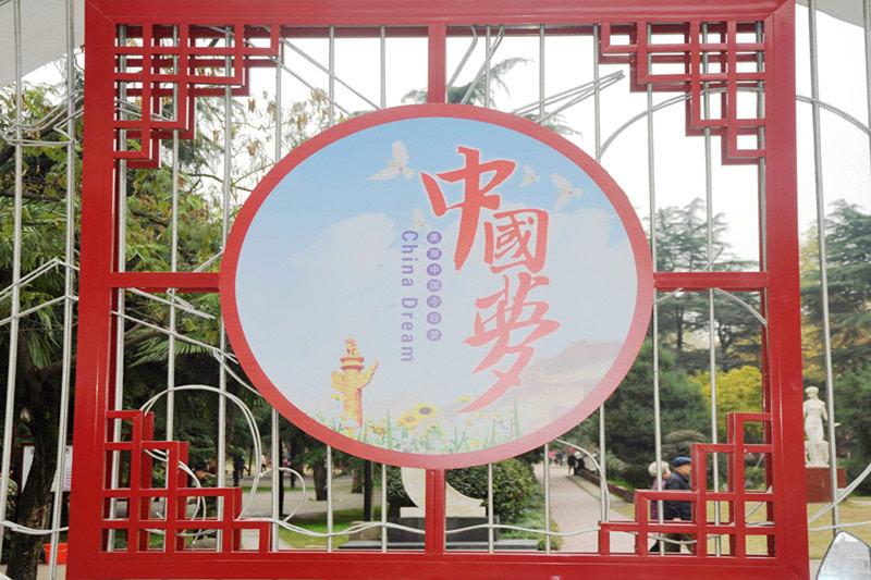 中国梦,新二十四孝,雷锋精神等公益广告和橱窗雕塑处处可见,在花草