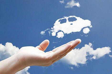 2016年:车辆因质量问题退回可退车船税-车辆因