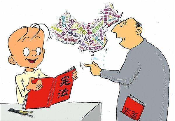 实验二小 小学生晨读《宪法》 今天(12月4日)早晨8点,记者来到北京