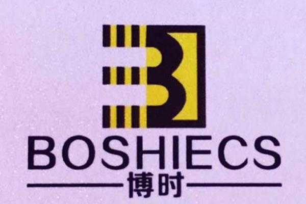 广西钦州保税港区 博时汽车供应链产业基金成立