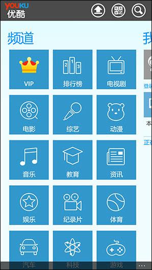Win10版小米手机4体验 噱头大于实用-搜狐