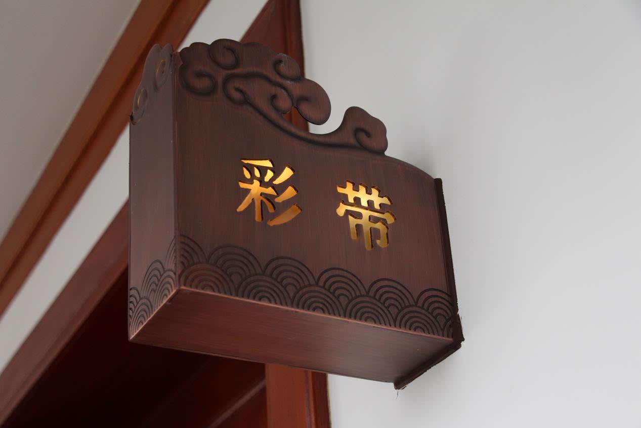 熹园宾舍开业 开启一场歙砚文化的旅行(多图)