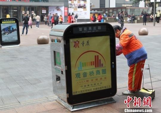 重庆惊现带wi-fi垃圾箱:还能灭火