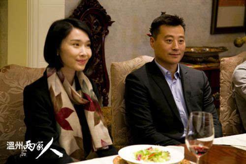 温州两家人2021集电视剧全集1-36分集剧情介绍至大结局