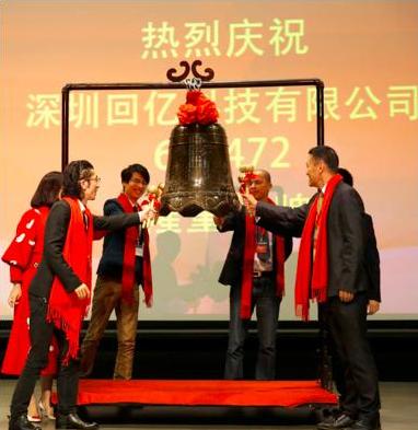 http://www.jindafengzhubao.com/zhubaorenwu/29526.html