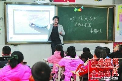 ...动画片的制作过程.   晨报讯 12月11日名师上学堂动画制作...