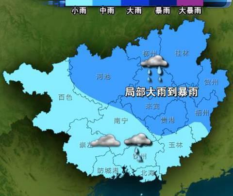 至13日20时天气预报示意图广西气象台12日17时发布预报:-冷空气