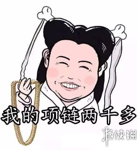 新闻 正文  陈妍希 陈妍希版的小龙女,估计只有陈晓和于正两人满意.图片