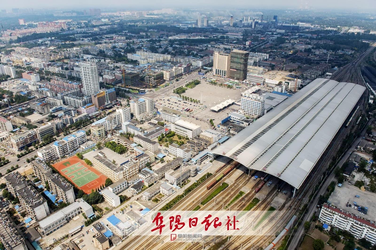阜阳火车站要建东广场?