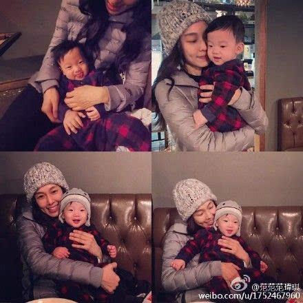 范玮琪抱儿子甜笑 网友:漂亮妈妈和可爱baby