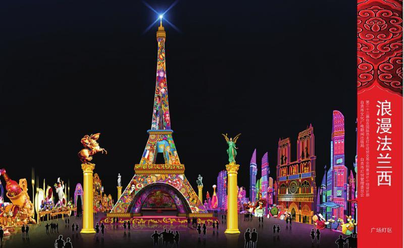 """"""" 记者获悉,在彩灯公园广场中央,以埃菲尔铁塔为蓝本创意设计彩灯方案"""