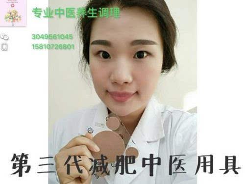 贴针灸_中医针灸图片_针灸医生收入