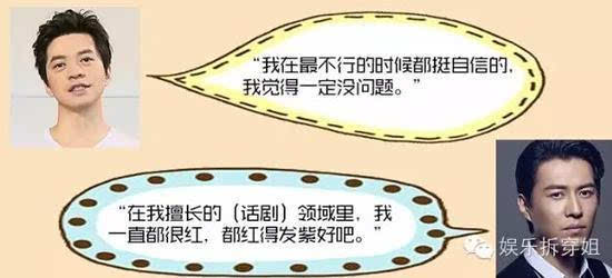 靳东李健合唱 贝加尔湖畔 乃们是第一次见