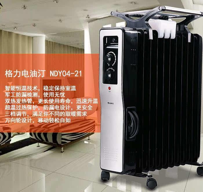 格力空调漏电保护开关接线图
