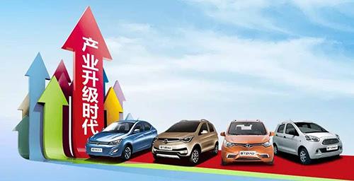 电动汽车产业时代来临 12月20日有大事发生高清图片