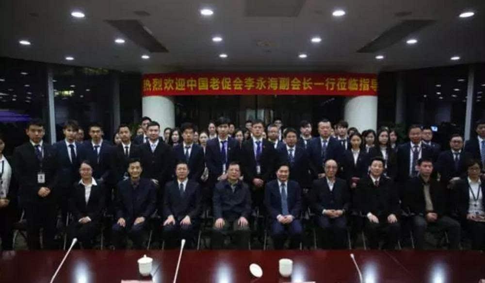 申彤集团私募_明星私募开放日走进上海盛贳资产管理集团有