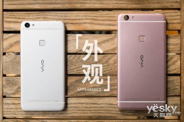 最强HiFi手机 vivo X6 X6 Plus对比评测