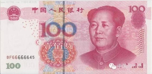 网传新版一百元人民币圆字系错用 该用哪个YUAN