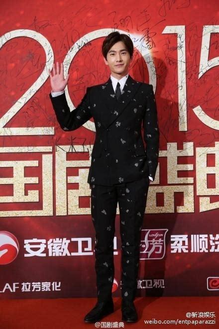 2015国剧盛典大牌云集红毯直播盛况空前 胡歌