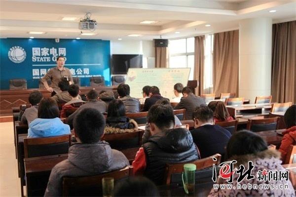 赵县供电公司开展重温道德经典活动 - sbdgd2013c - sbdgd2013c的博客
