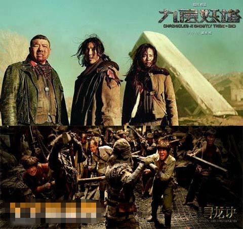 陆川导演的电影《九层妖塔》是在今年的国庆档就