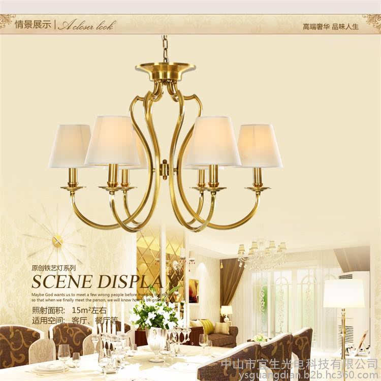 欧式创意铁艺灯具 欧式田园家居卧室吊灯