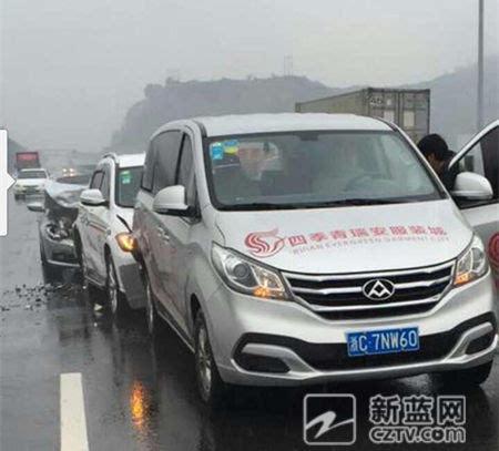 浙江甬台温高速发生三车连环追尾事故 有多人受伤