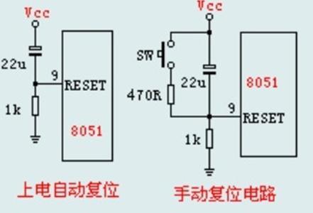 单片机常用的复位电路