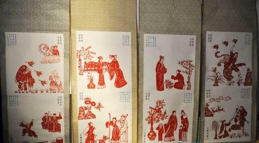 王增书剪纸作品《中国梦》