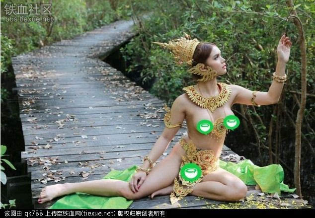 泰国传统吉祥动物