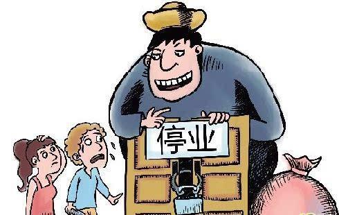 """驾校负责人""""失联"""" 学员变成""""黑户口"""""""