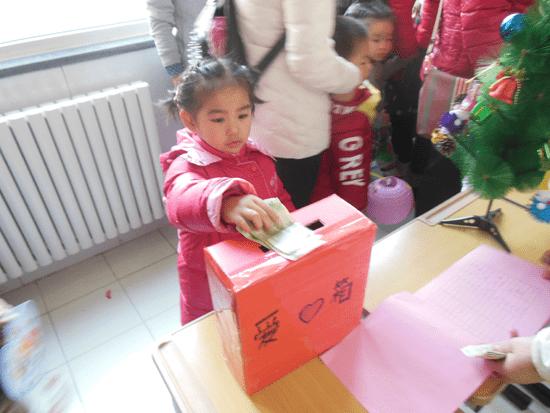 长安区第六幼儿园举办圣诞义卖活动
