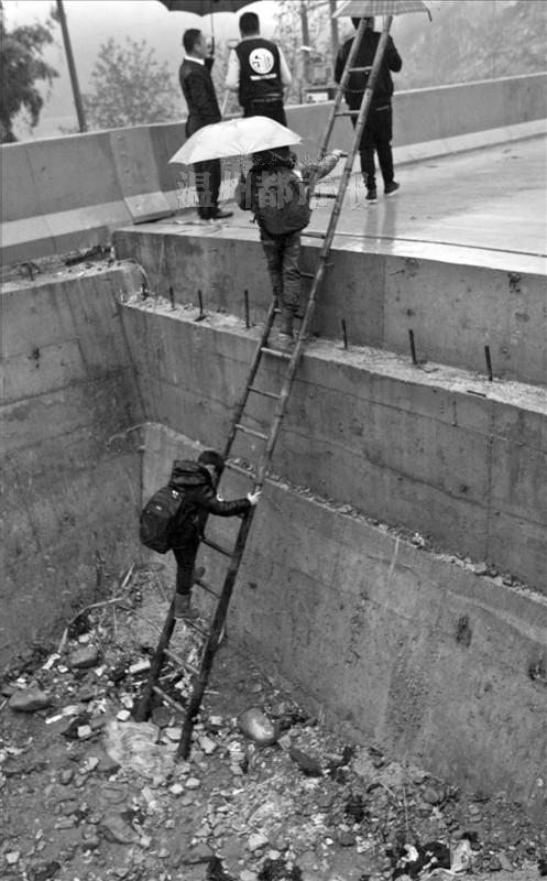 做一张竹梯的步骤图解