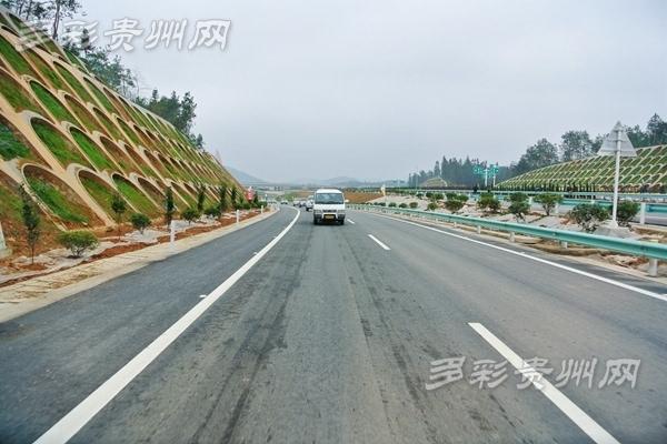 尖坡至小碧高速 兰海高速遵贵扩容李资至羊昌段31日通车