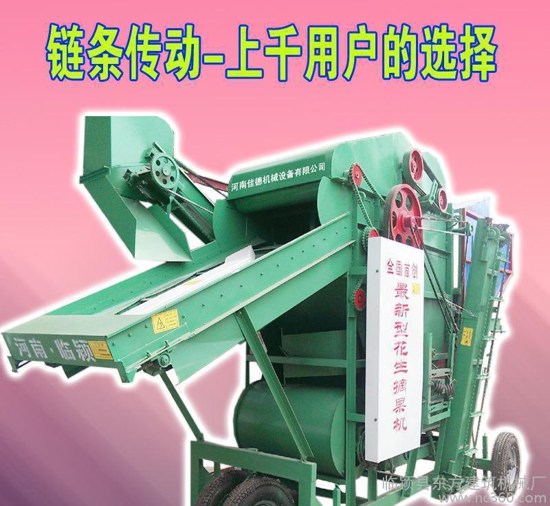 东方机械花生摘果机 链条传动 维修率低