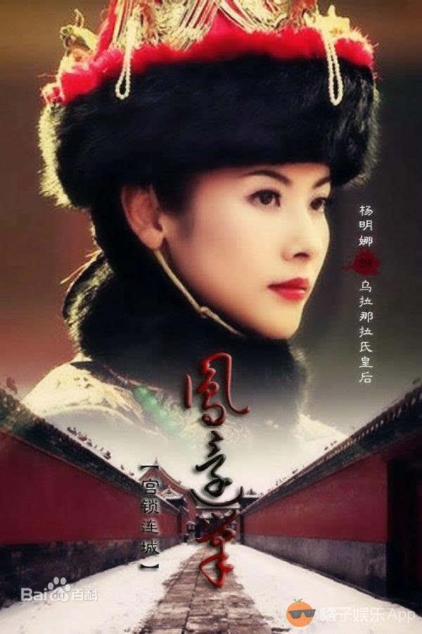 小公主苏茹.��d�y�%9�._她接下来会在《青云志》里面饰演苏茹,期待吗?